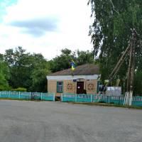 Приміщення Смолянської сільської ради