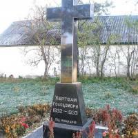 Памятний знак жертвам голодомору1932-1933 р.. село Смолянка