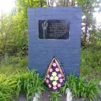 Памятний знак. село Коростень