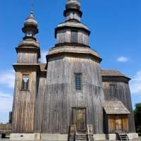 Геогіівська церков