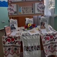 Вшанування пам'яті Т.Г. Шевченка