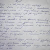 DSC_0004-min