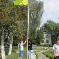 Урочисте підняття державного прапора