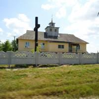 Церква с.Іванівка