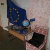 День Європи2