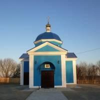 Храм «Різдва Пресвятої Богородиці»
