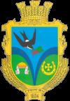 Герб - Грем'яцька сільська рада