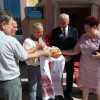 Хліб-сіль почесним гостям