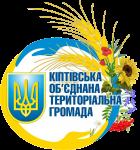 Герб - Кіптівська