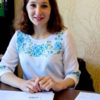 Локотарьова Ольга Сергіївна спеціаліст загального відділу організаційно-кадрової роботи та інформаційної діяльності
