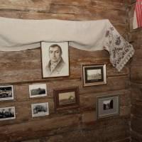 Садиба Киселів–Костомарових