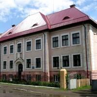 Історико-етнологічний музей