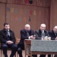 Загальні збори
