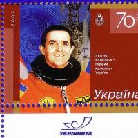 800px-Stamp_of_Ukraine_s813