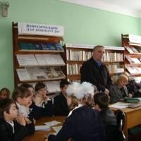 Масовий захід у сільській бібліотеці