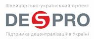 Підтримка децентралізації в Україні
