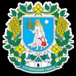 Герб - Недобоївська