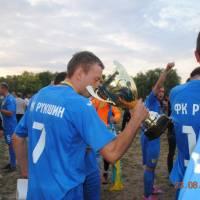 Футбольний клуб Рукшин 2011-2016 роки