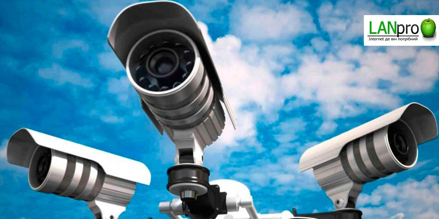 Online камери спостереження
