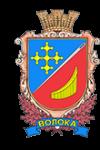 Герб - Волоківська