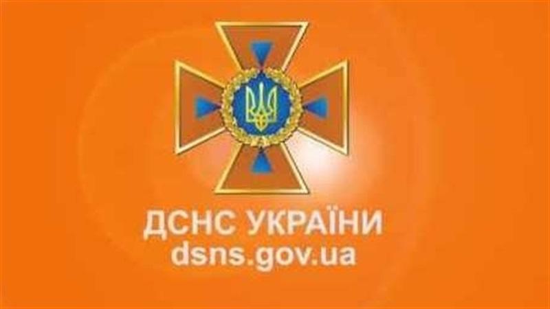 Путильський РС УДСНС у Чернівецькій області-застерігає!
