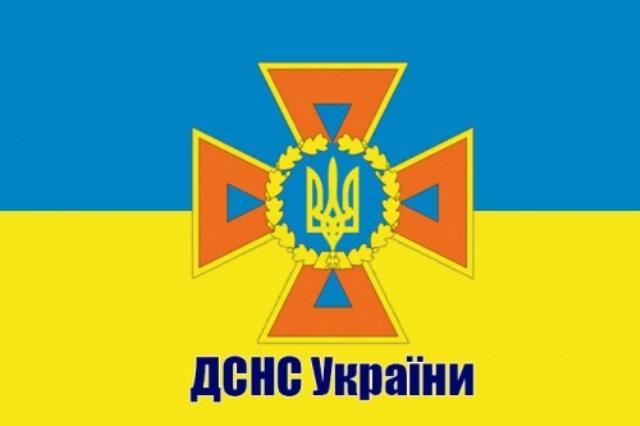 Управління ДСНС України у Чернівецькій області-інформує!!!