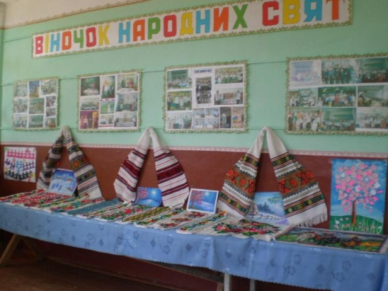 День села Самакова та річниця школи.