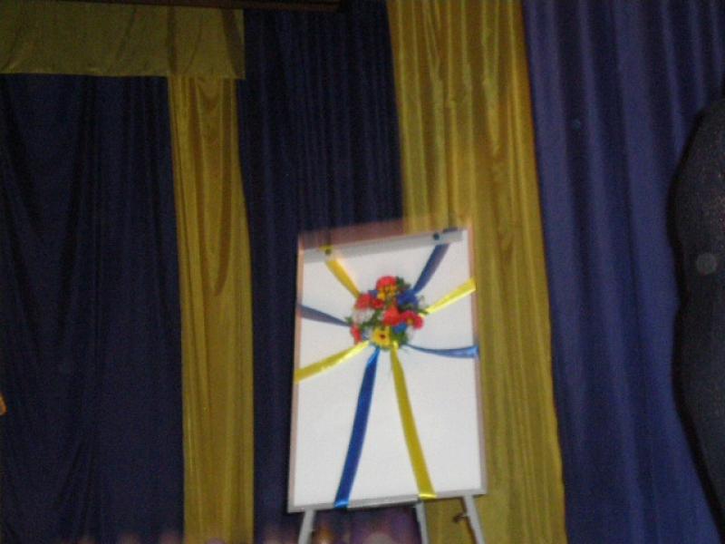 """""""Конференція працівників освіти"""""""