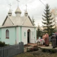 Освячення каплиці. с. Нова Слобода 2019