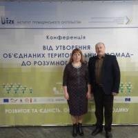 Учасники Всеукраїнської канференції