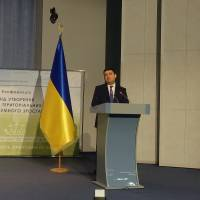 Виступ Премєр-Міністра України В.Гройсмана