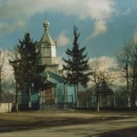 Свято-Михайлівська церква села Вашківці