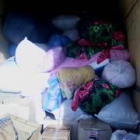 Гуманітарна допомоги жителям Авдіївки