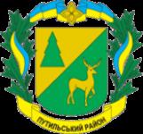 Усть-Путильська -