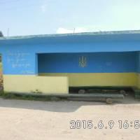 Аавтобусна зупинка в селі Снячів!