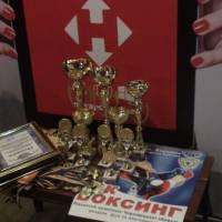 відкритий чемпіонат області з кікбоксингу