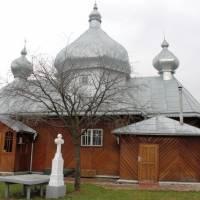 Церква Святого Духа