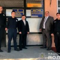 Відкриття поліцейської станції в с.Ржавинці