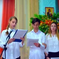 Семінар (13)