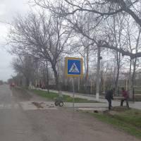 Яковлівка