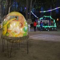 Великоднє святкування в міському парку