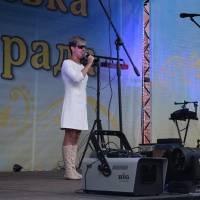 Катерина Пояцика (сел. Авангард)