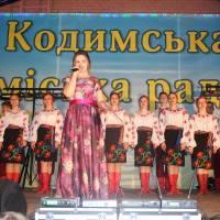 Ілона Буйденко.