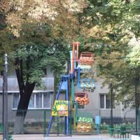 Дитячий атракціон в парку