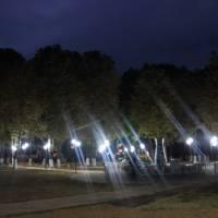 Вечірній парк