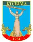 Герб - Кодимська міська рада