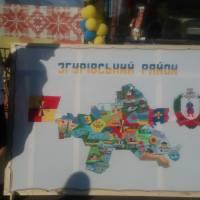 День району 2018 Вишивану карту Згурівщини завершено