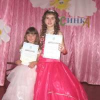 Трипадуш  Дарина Миколаївна, Сімонова Вікторія Миколаївна переможці конкурсу