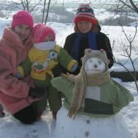 Веселі зимові розваги