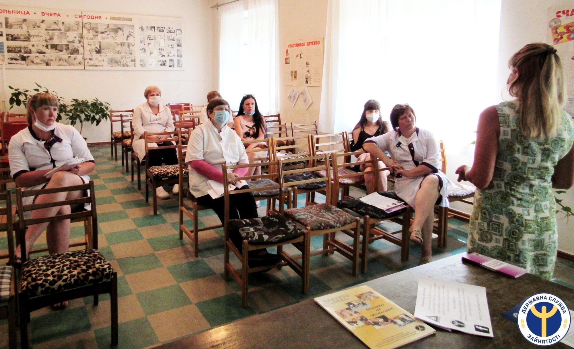 В Олександрії відбувся семінар з працівниками дитячої лікарні, попередженими про майбутнє вивільнення